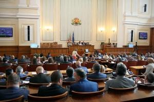 Парламентът изненадващо отложи насроченото за днес обсъждане на предложението за