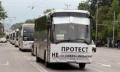 Двама министри убедиха автобусните превозвачи да не излизат на протест