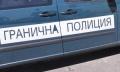 13 нелегални мигранти задържани край елховско село