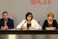 Корнелия Нинова: В парламента се погазват законите на страната