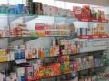 Здравната каса: Аптеките с договори с НЗОК/РЗОК не са спирали работа