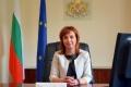 """Няма """"различни"""" деца в България, казва Зорница Русинова"""