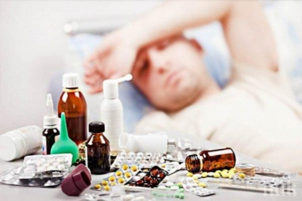 Бърз спад на заболяванията от грип