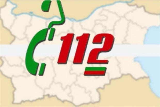 Отбелязваме Европейския ден на телефон 112