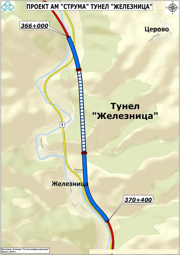 """Подписан е договорът за проектирането и строителството на  тунел """"Железница"""""""