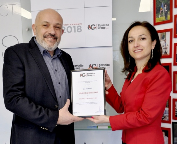 """Стефан Димитров от AirBG.info бе награден за""""Личност в Новините"""" за 2018 г."""