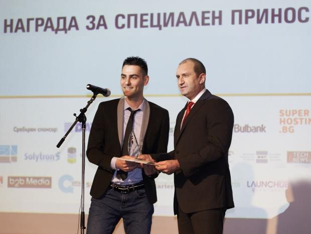 Радев: С младите таланти и идеи IT секторът ни дава конкурентно предимство в региона