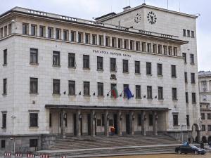 """Днес подуправителят, ръководител на управление """"Банков надзор"""", Димитър Костов информира"""