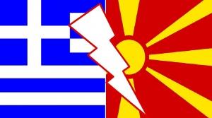 Атина и Скопие влязоха в поредния спор по темата на