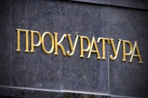 Снимка: Прокуратурата поиска постоянен арест за трима след акцията в НОИ-Силистра