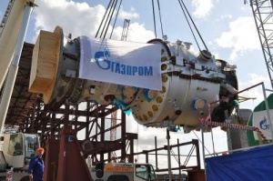 """Газпром"" спира транзита на газ през България за Турция"