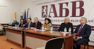 ПП АБВ започва подготовка за организация на подписка за свикване