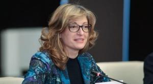 Готовността на България за предоставяне на допълнителни средства по механизма