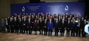 Министър-председателят Бойко Борисов участва в церемонията по откриване на Седмия