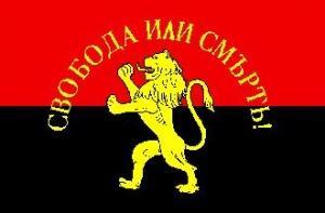 Патриотите от ВМРО: Трябва да има категорична забрана за чуждо финансиране на вероизповеданията в България!