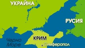 В Крим и Севастопол отбелязват 5-ата годишнина от референдума за независимост от Украйна