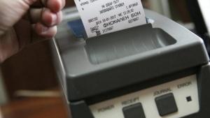 С разпоредбитев новата наредба за касовите апарати НАП получава достъп