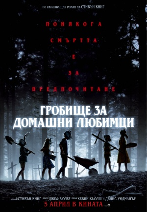 В събота, 16 март, на един от най-престижните световни кинофестивали