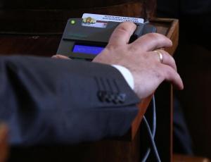 Депутатите приеха окончателно изцяло новия Закон за защита на търговската