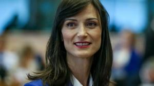 Българският еврокомисар Мария Габриел откри срещата на високо равнище на