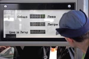 Държавата е склонна на нов компромис на пазара на горива.