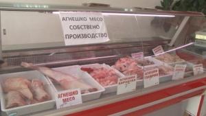 Цветни печати, които да обозначават произхода на агнешкото месо, ще