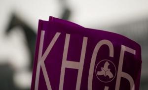 КНСБ се обяви против приета на последното заседание на правителството