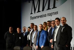 Политическа партия МИР счита, че специалистите по медицински грижи са
