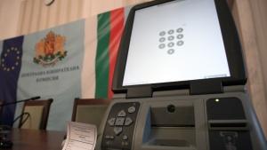 Централната избирателна комисия ще обяви обществената поръчка замашинното гласуванев рамките