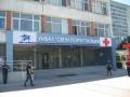 """Безплатни прегледи в АГ клиниката на УМБАЛ """"Свети Георги"""""""