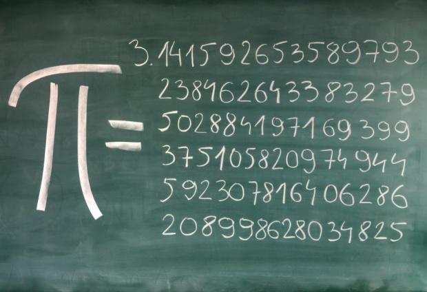 """Служителка на Google разби световния рекорд за изчисление на числото """"пи"""""""
