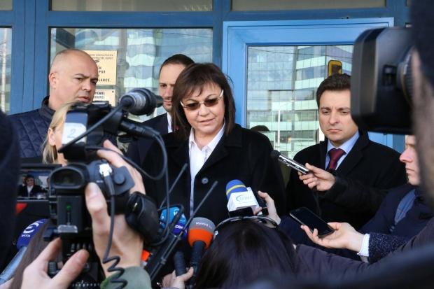 Нинова: Парламентът е изчерпан морално, законодателно и политически