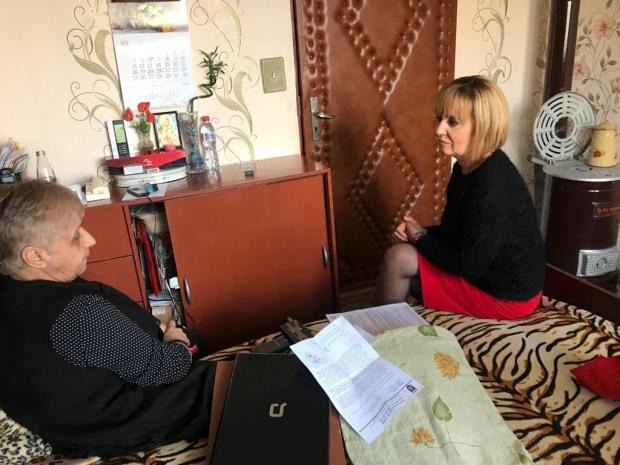 Плевенчанка със 100% увреждане към омбудсмана: Във фризера ли да  изчакам, за да ми помогне държавата
