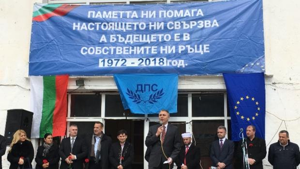 Карадайъ: България води шизофренна политика!