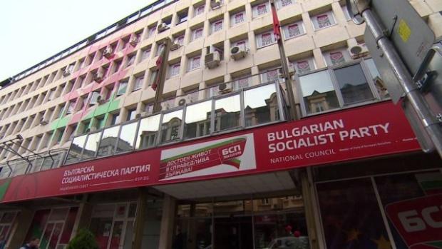 БСП пленум решава за водач на листата за евроизборите