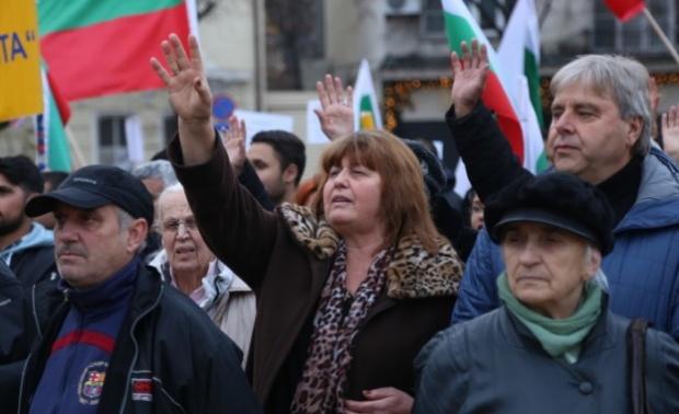 """Горублянци на протест, блокират """"Цариградско шосе"""""""