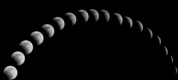Супер луна – природният феномен съвпадна с настъпването на пролетта