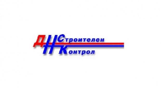 """ДНСК: Сградата на """"Артекс"""" в """"Лозенец"""" отговаря на закона"""