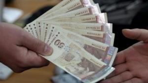 7% е ръстът на средната работна заплата в Българя за