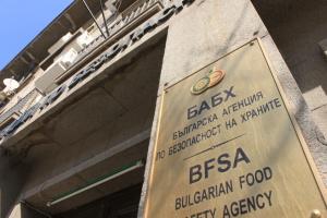 Българската агенция по безопасност на храните (БАБХ) и практикуващите ветеринарни