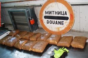 Снимка: Над 13 кг. метаамфетамин задържаха митничарите на Дунав мост 2
