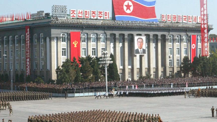 Северна Корея изрази нежелание американският държавен секретар Майк Помпейо да