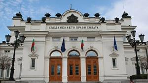 Сайтът на българския парламент не е работил в събота, а