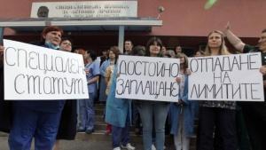 """Медиците от Специализираната педиатрична болница """"Проф. д-р Иван Митев"""" излизат"""
