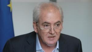 Лидерът на партия ДОСТ Лютви Местан плати паричната гаранция от