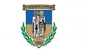 Скандалните действия на ректора на Великотърновския университет