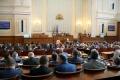 Парламентът ще гледа предсрочното освобождаване на шефа на КПКОНПИ и на заместника му