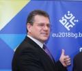 Брюксел дава надежда за запазване на транзита на руски газ през Украйна