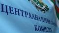 """ЦИК даде на """"Информационно обслужване"""" да брои резултатите от евроизборите"""