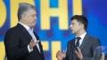 Украйна избира президент между Порошенко и Зеленски